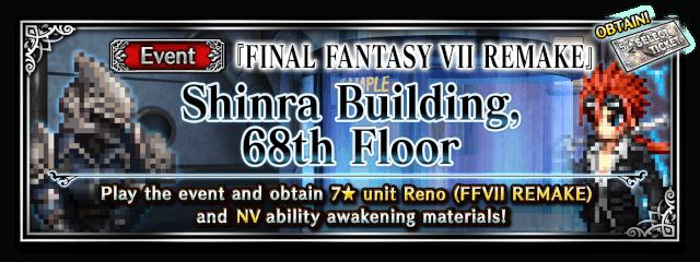 Shinra Building, 68th Floor