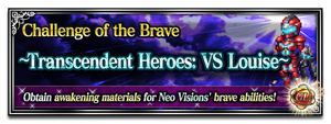 Transcendent Heroes: VS Louise