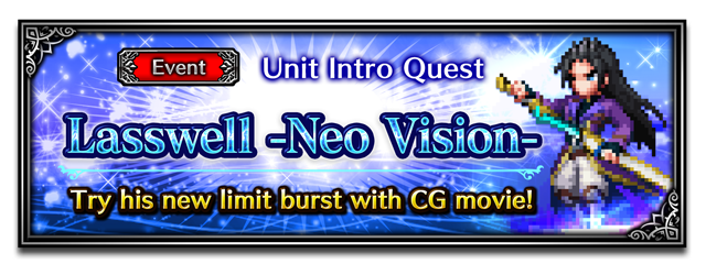 Lasswell -Neo Vision-
