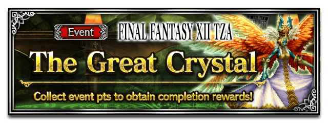 The Great Crystal