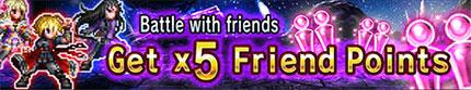 Friend Point Campaign