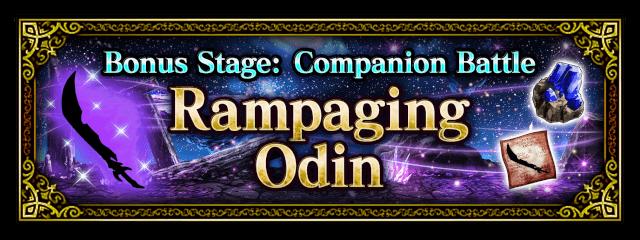 Rampaging Odin