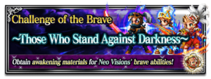 Those Who Stand Against Darkness