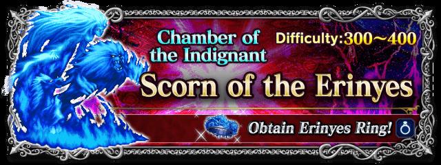 Scorn of the Erinyes