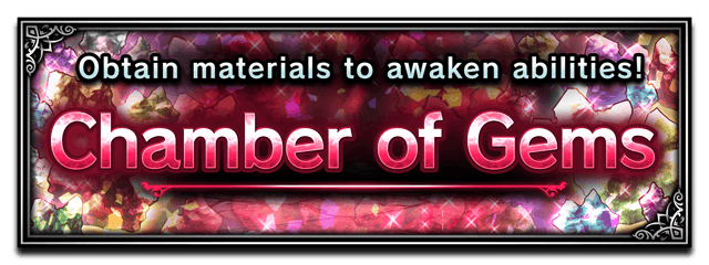 Chamber of Gems