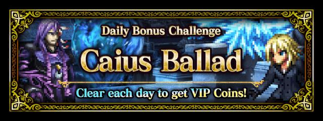 Caius Ballad