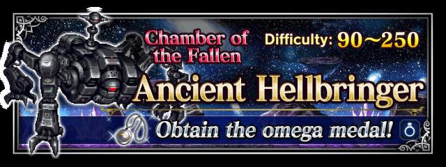 Ancient Hellbringer