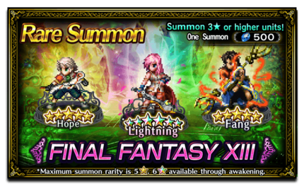 Featured Summon for Final Fantasy XIII