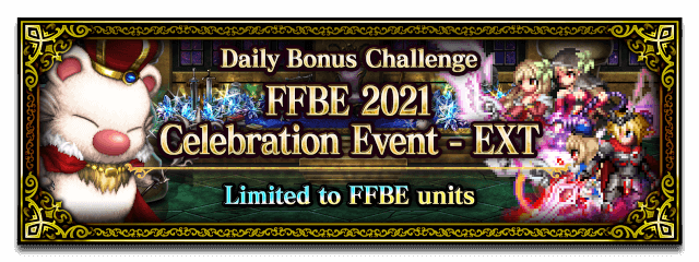 FFBE 2021 Celebration Event - EXT