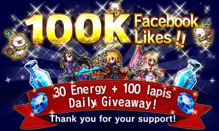 100k Facebook Likes Celebration!