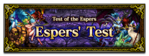 Test of the Espers