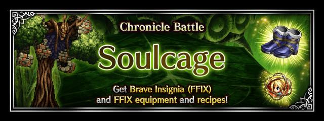 Chronicle Battle: Soulcage