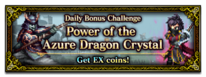 Power of the Azure Dragon Crystal