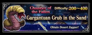 Gargantuan Grub in the Sand
