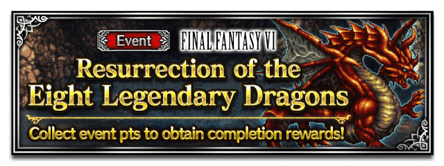 Resurrection of the Eight Legendary Dragons