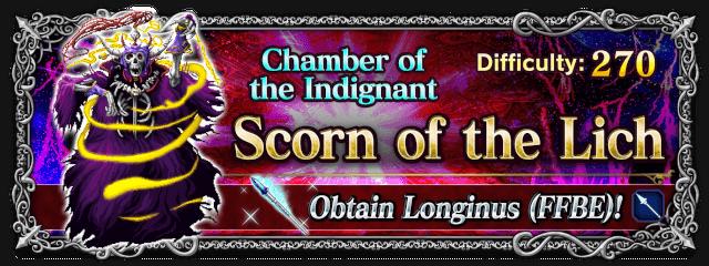 Scorn of the Lich