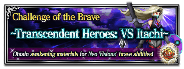 Transcendent Heroes: VS Itachi