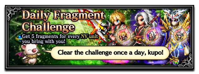 Daily Fragment Challenge