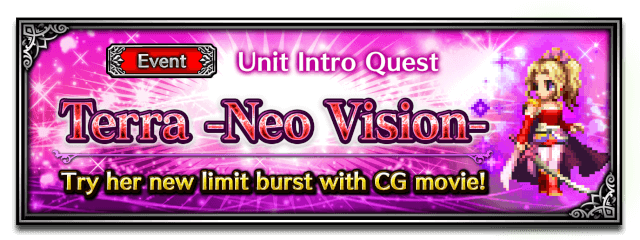 Terra -Neo Vision-