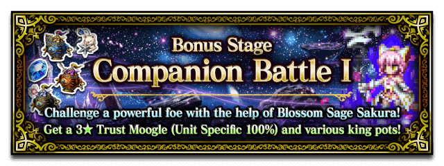 Companion Battle I