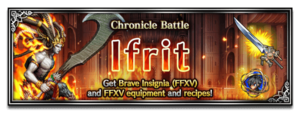 Chronicle Battle: Ifrit