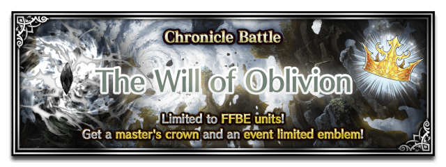 Chronicle Battle: The Will of Oblivion