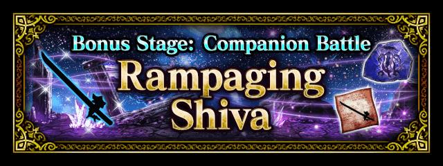 Rampaging Shiva