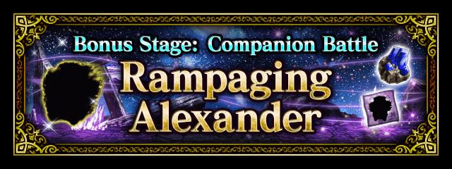 Rampaging Alexander