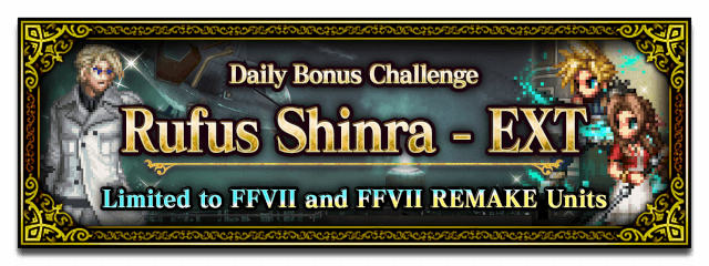 Rufus Shinra - EXT