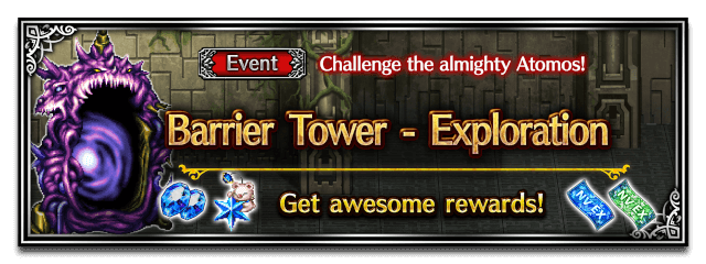 Barrier Tower - Exploration