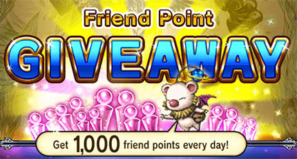 Friend point giveaway!