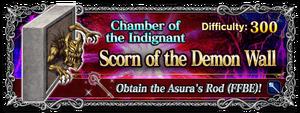 Scorn of the Demon Wall