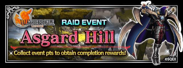 Asgard Hill