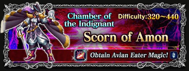 Scorn of Amon