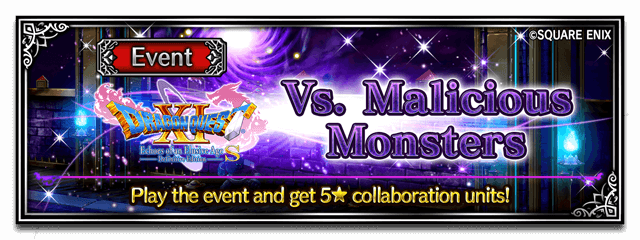 Vs. Malicious Monsters