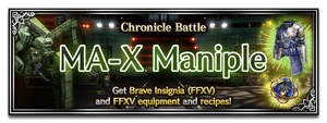 Chronicle Battle: MA-X Maniple