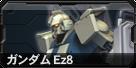 高达Ez8.png