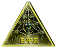 E.Y.Ǝ