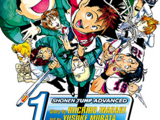 Eyeshield 21 (series)/Volumes and Chapters