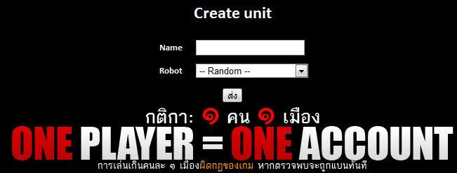 Create unit.jpg