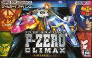FzeroClimax box.jpg