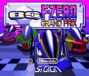 BS F-Zero Grand Prix title screen.png