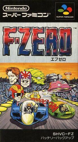 F-Zero JAP.jpg