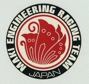Maki Engineering