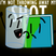 TheTwistedMangle's avatar
