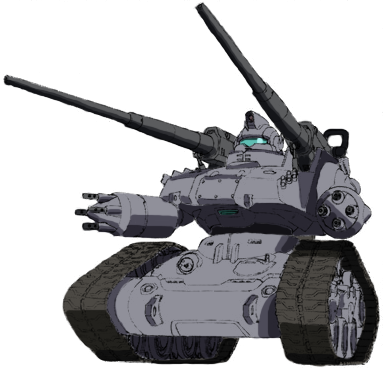 Isn't Guntank Early/Origin a Mobile Armor? (Or something of that)