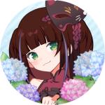 Meipon's avatar
