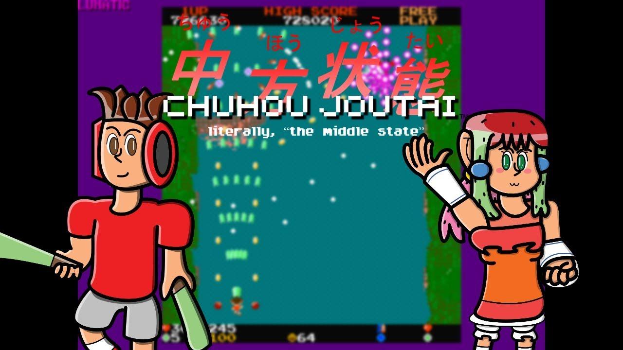First look at Chuhou Joutai - A Retro Danmaku Game