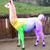 ColormaticLlama