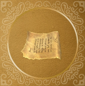 Исписанный пергамент